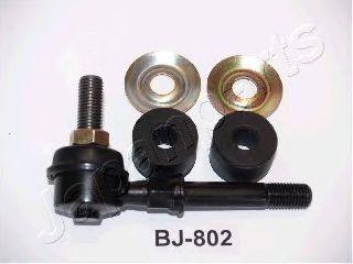 Suzuki Swift stabilizátor gömbfej 1.3 1990-2003 46630-60b01 Japanparts (BJ-802)